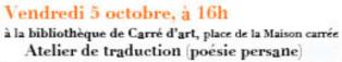 Atelier Nîmes