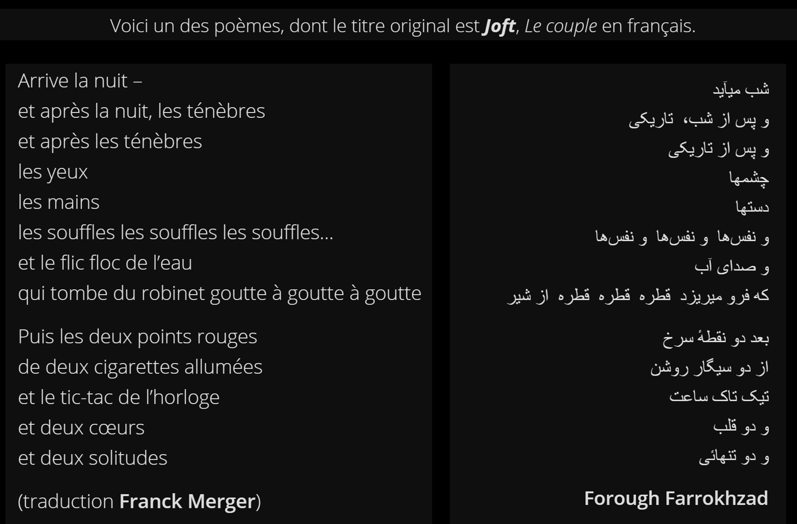 Joft - Le couple (bilingue)
