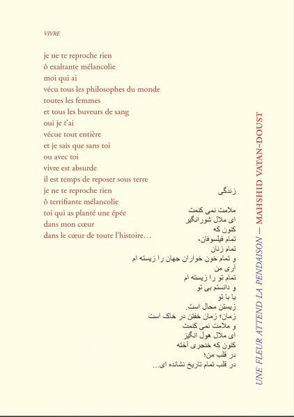 Mahshid 2